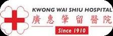 kwong-wai-shiu-hospital